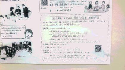 신도쿄치과기공사학교  (3).JPG