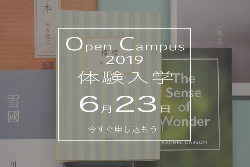 일본 자동차디자이너 학교_동양미술학교  (4).JPG