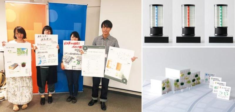 일본 자동차디자이너 학교_동양미술학교  (12).JPG