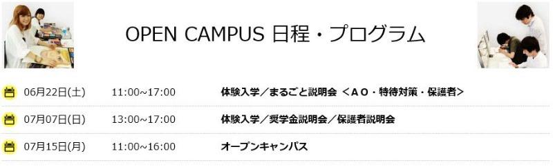 도쿄디자인전문학교_록밴드 포스터&티셔츠디자인채용 (0).JPG