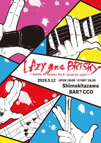 도쿄디자인전문학교_록밴드 포스터&티셔츠디자인채용 (8).jpg