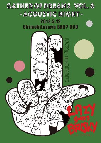 도쿄디자인전문학교_록밴드 포스터&티셔츠디자인채용 (7).jpg