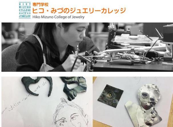 일본주얼리학교_히코미즈노주얼리컬리지_칠보수업  (15).JPG