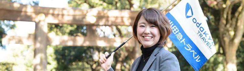 일본관광학교_호스피탈리티투어리즘 전문학교  (2).JPG