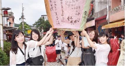 일본관광학교_호스피탈리티투어리즘 전문학교  (10).JPG