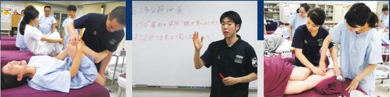 일본스포츠트레이너학교  (5).JPG