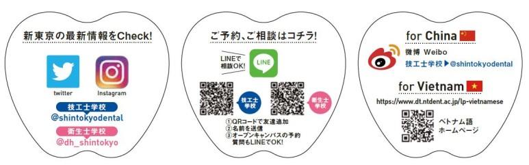 일본취업_치과기공사  (11).jpg