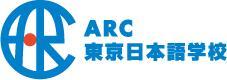 일본어학연수_ARC도쿄일본어학교 (7).JPG