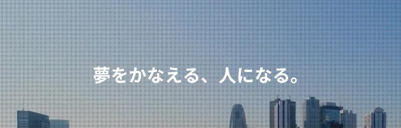일본어학연수_사무교육학원 (6).JPG