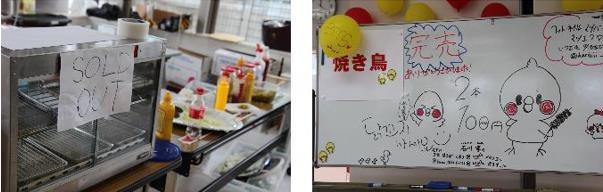 일본미용학교_헐리우드미용전문학교_학원제 헐리우드 페스티벌 (21).JPG