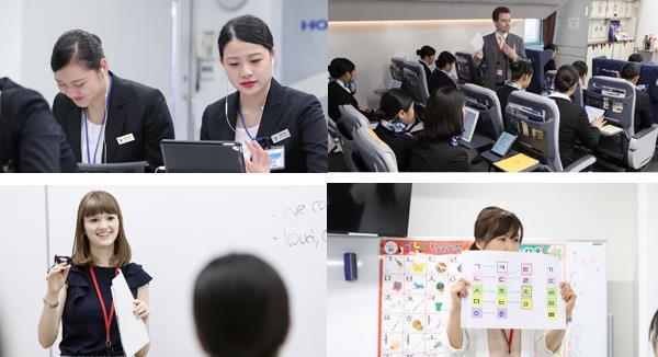 일본 승무원학교_호스피탈리티 투어리즘  (3).JPG