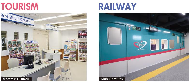 일본 승무원학교_호스피탈리티 투어리즘  (14).JPG