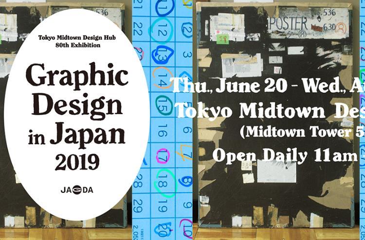 ICS컬리지오브아츠 전문학교_일본그래픽디자인  (8).JPG