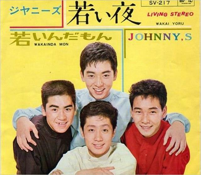 쟈니 키타가와_쟈니스 사장 사망 (4).JPG