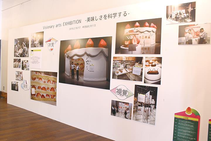 비져너리아츠_일본 펫, 제과제빵 학교 (8).JPG