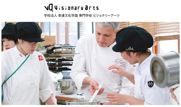 비져너리아츠_일본 펫, 제과제빵 학교 (16).JPG