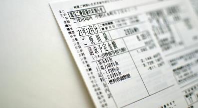 일본유학_일본편의점 이용하기 2.JPG