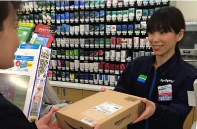 일본유학_일본편의점 이용하기 5.JPG