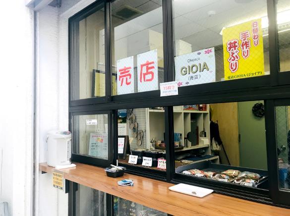 월간유학생 일본유학생의 하루_동양미술학교 (5).JPG