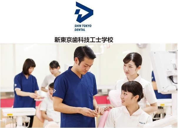 신도쿄치과기공사 학교 2020년 입학 (10).JPG