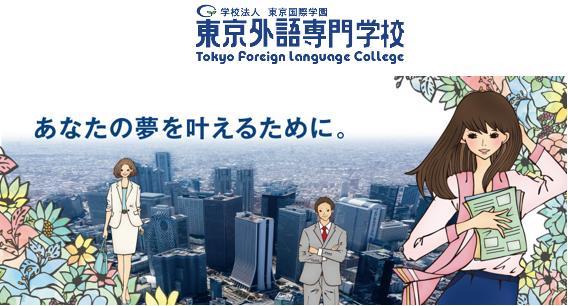 비즈니스 일본어_동경외어전문학교  (2).JPG