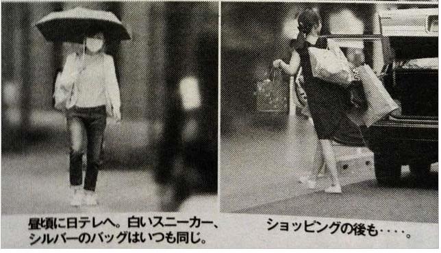 아라시 니노미야 카즈나리 맨션 (5).JPG