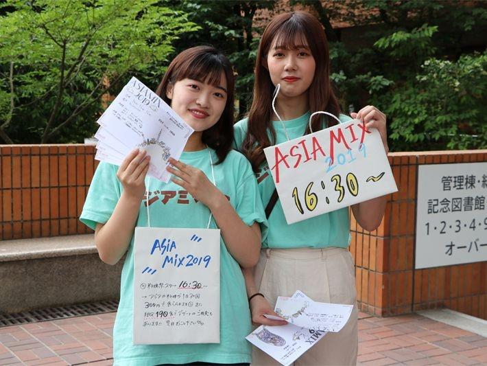 일본대학 다이토분카대학_아시아 문화교류 이벤트 (2).JPG