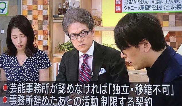쟈니스 NHK 관계악화_홍백 출연 거부 (5).JPG