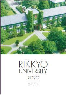 2020 立教大学.JPG