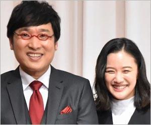 아오이 유우-야마사토 료타-신혼생활 시작 (3).JPG