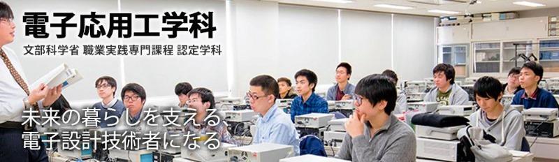 로봇대회 마이크로 마우스 준비_일본전자전문학교  (6).JPG