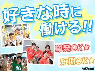 일본에서 알바하기 (5).JPG