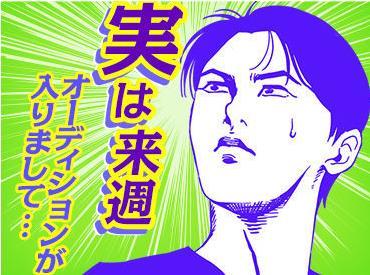 일본에서 알바하기 (8).JPG