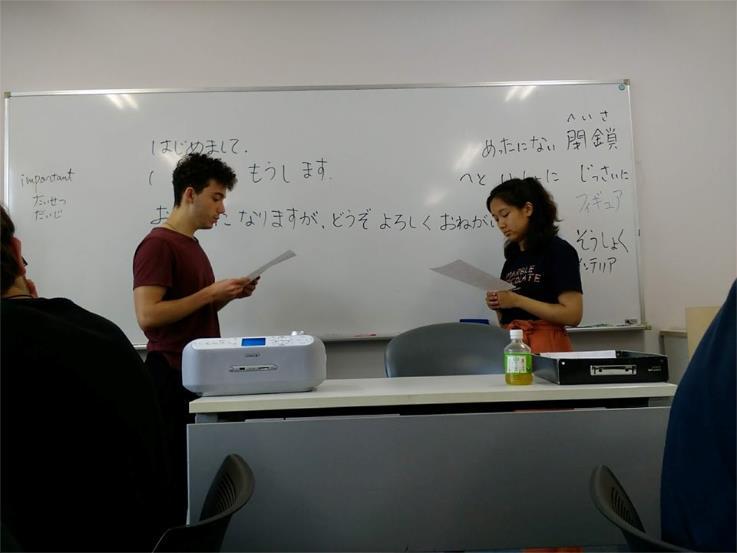 삼성일본연수학교_니치베이회화학원일본어연수소 (12).JPG
