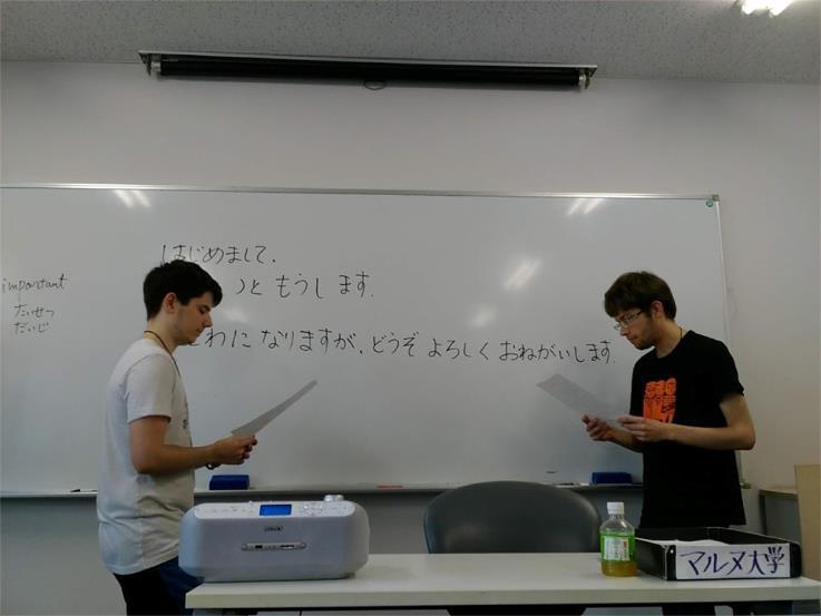 삼성일본연수학교_니치베이회화학원일본어연수소 (13).JPG