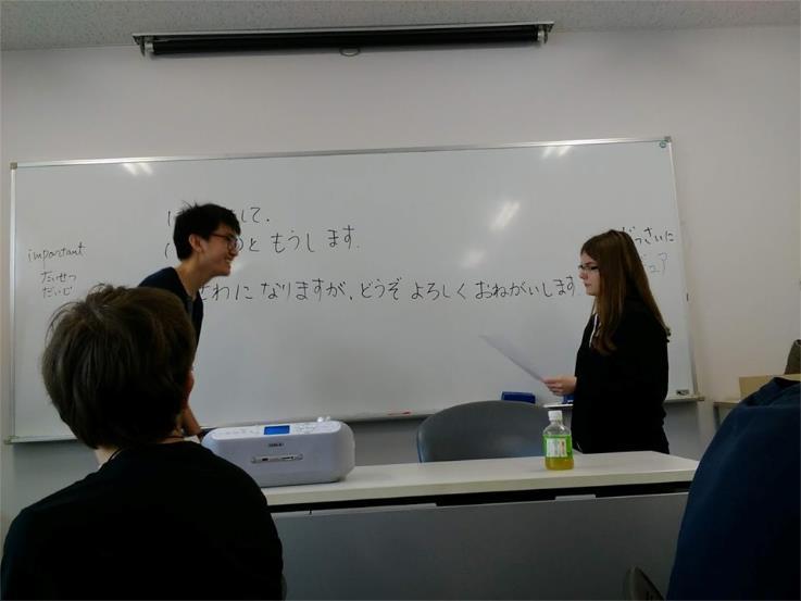 삼성일본연수학교_니치베이회화학원일본어연수소 (15).JPG