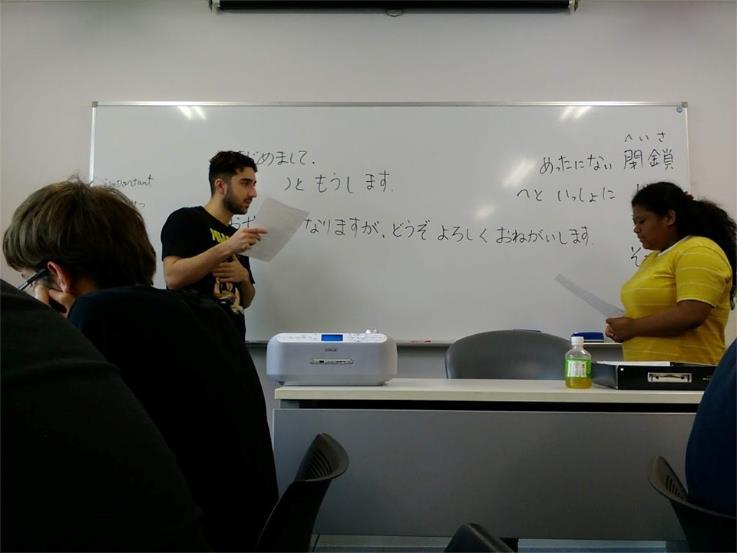 삼성일본연수학교_니치베이회화학원일본어연수소 (16).JPG