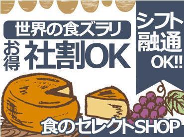 일본알바앱_마이내비 (5).JPG