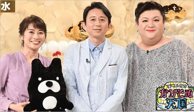 일본예능 MC_최고 개런티_마츠코 디럭스 (4).JPG