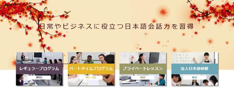 일본어공부_니치베이회화학원일본어연수소_がらがら ・ からから  (1).JPG