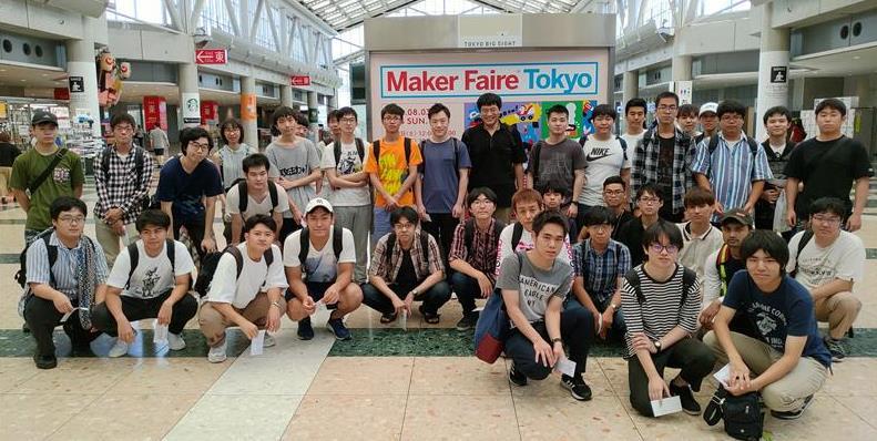 일본전자전문학교_전자응용공학과_Maker Faire Tokyo 2019 (1).JPG