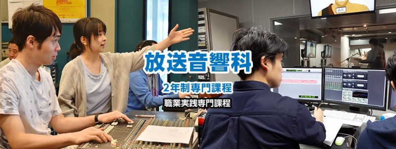 방송학교_라디오디렉터, 구성작가 (4).JPG