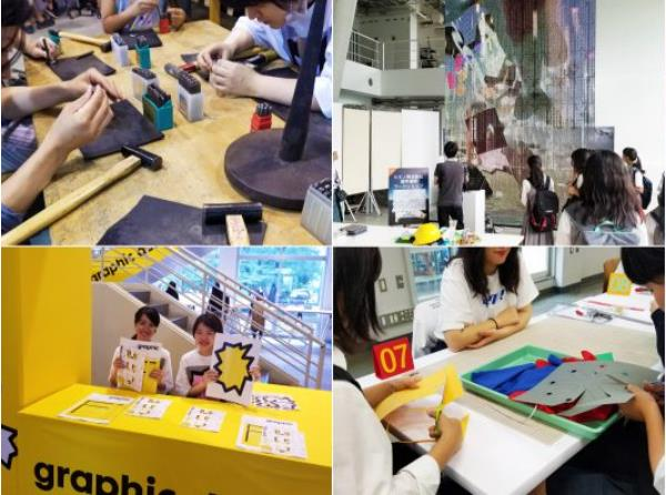타마미술대학 2019오픈캠퍼스, 진학설명회 (3).JPG