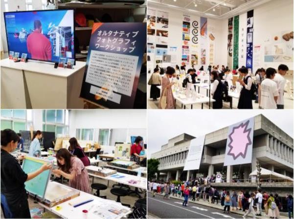 타마미술대학 2019오픈캠퍼스, 진학설명회 (2).JPG