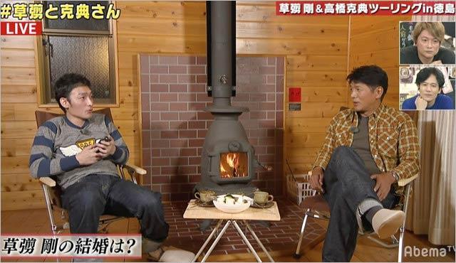 쿠사나기 츠요시 결혼설 (6).JPG