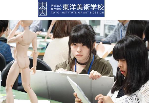 일본미술학교_동양미술학교 도쿄게임쇼 참가 (10).JPG