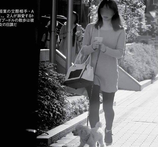 아라시 아이바 마사키 여친 (5).JPG