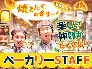 일본빵집 알바_마이내비바이트 (7).JPG