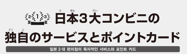 2019-09-30 17;24;58.JPG