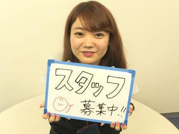 일본알바_사무아르바이트  (7).JPG